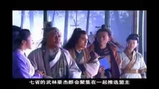Sword Stained With Royal Blood Ep10c 碧血剑 Bi Xue Jian Eng Hardsubbed