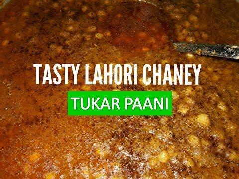 Lahori chaney recipe
