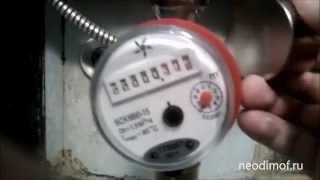 Как остановить счетчик воды ВСКМ 90 15 магнитом приколы(смотри как остановить счетчик воды ВСКМ 90 15 неодимовый магнит http://neodimof.com видео про магниты для остановки..., 2014-06-17T14:29:18.000Z)