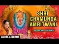 Shri Chamunda Amritwani I Devi Bhajan I ANURADHA PAUDWAL I Full Audio Songs Juke Box