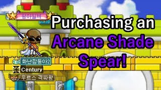 Purchasing and Flaming an Arcane Shade (Umbra) Spear