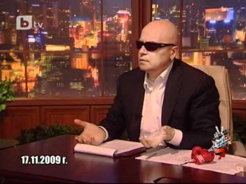 bTV - Слави ухажва почитателка.mp4