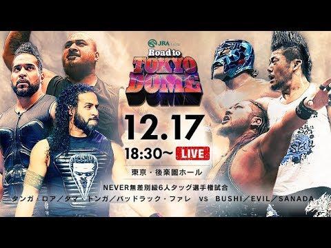 【Live】Road to TOKYO DOME, DES 17, Tokyo・Korakuen Hall
