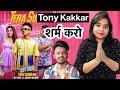 Gambar cover Tony Kakkar Tera Suit Song REACTION   Deeksha Sharma