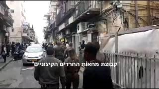 תיעוד: עצורים לאחר תקיפת חיילים חרדים במאה שערים. צילום: