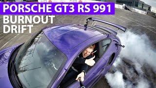 Porsche GT3 RS Burnout Drift Test Drive Trailer