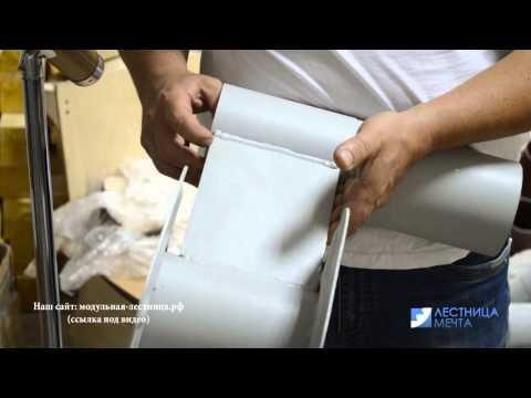 Зачистка сварных швов после сварки ГОСТ, нормы видео