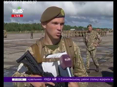 Телеканал Київ: 08.08.17 Столичні телевізійні новини 21.00