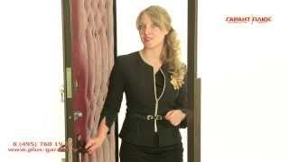 видео Дверь с винилискожей (замок ГАРДИАН)