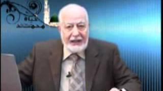 حياة محمد (صلى الله عليه وسلم) . الحلقة 10