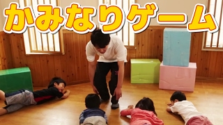 JAPAN NURSERY SERVICE INC., eSmiley, Inc. 今回の【うごいてあそぼー...