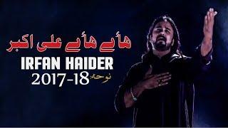 Irfan Haider | Haye Haye Ali Akbar | Nohay Album 2017-18