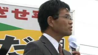 まいだ晴彦、福島党首とともに多度津駅前で訴え thumbnail