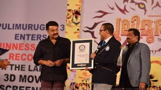 Mohanlal Speaking about Pulimurukan 3D Guinness World Record