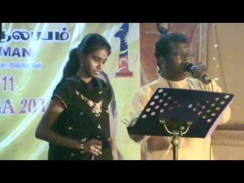 Malarnthum Malaratha Song Download In Masstamilan