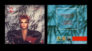 Watch Toyah Sympathy video