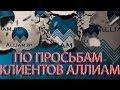 КОЛЛЕКТОРЫ НАТЫКАЮТСЯ НА ЮРИСТОВ ПОДБОРКА | Как не платить кредит | Кузнецов | Аллиам