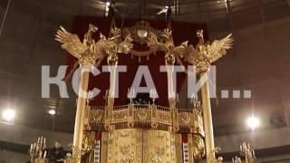 """После победы на международном конкурсе """"Королевский цирк"""" прибыл в Нижний Новгород"""