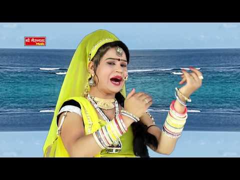 Rajsthani Dj Song 2018 - लाल पगड़ी वालो गुर्जर - Marwari Dj Video - रंगीली का  जोरदार डांस  वीडियो