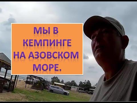 свинг знакомства Азов
