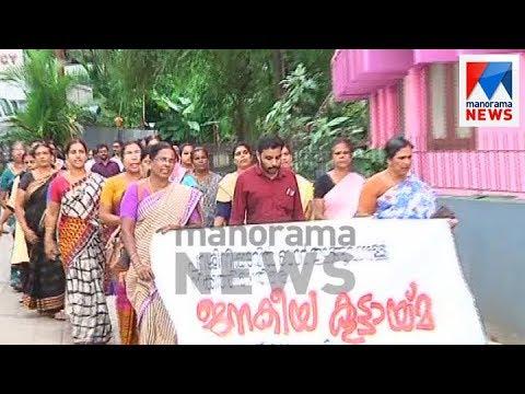 CPM workers protest against Parassinikkadavu Bar  | Manorama News