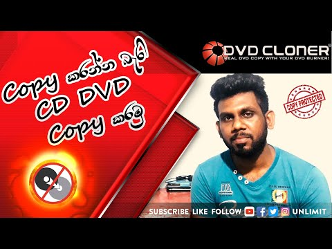 How To Copy Rip A Copy Protected CD DVD 2019 - Unlimit
