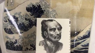 How to Draw Hokusai