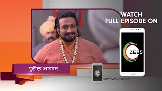 Swarajyarakshak Sambhaji - Spoiler Alert - 16 Nov 2018 - Watch Full Episode On ZEE5 - Episode 366
