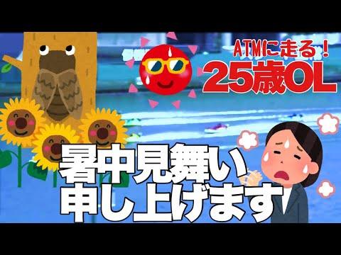 【競艇・ギャンブル】尼崎競艇G2 暑中見舞い申し上げます!!ノリノリギャンブルチャンネル