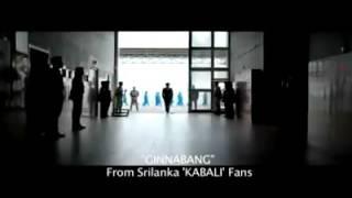 Kabali In Sinhala Translation.....