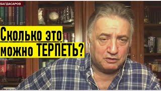 Почему эта ТВАРЬ еще ХОДИТ? Багдасаров ЖЕСТКО мочит Навального и всех ВРАГОВ РОССИИ