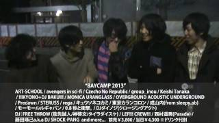 http://skream.jp/feature/2013/01/baycamp_201302.php キュウソネコカ...