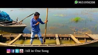 Anuj Pandey कहाँ बाड़ी धनिया हमार Pyar Mohabbat Jindabad director Abhijeet Singh Bhojpuri Songs