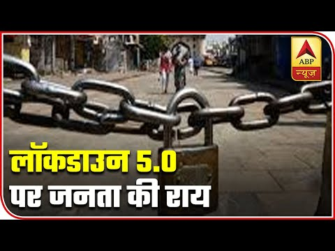 Lockdown 5.0 Is Necessary Or Not?   Public Opinion   ABP News