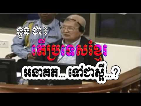 Cambodia Hot News: VOD Voice of Democracy Radio Khmer Afternoon Wednesday 03/29/2017