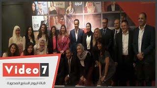 إطلاق خدمة مشاهدة مسلسلات رمضان عبر
