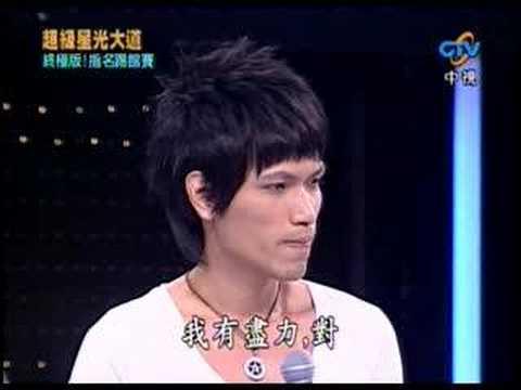 萧敬腾PK战全记录6/7 (评审讲评)  2007/05/25