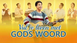 Christelijk lied 'Vul je leven met Gods woord' (Dutch subtitles)