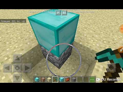 Бедрок не самый прочный блок! Как сделать блоки которые не ломаются?