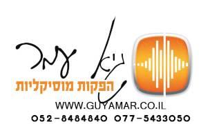 שיר בת מצווה - ענבר המתוקה לפי TIME OF MY LIFE