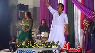 Download Pashto New Dance 2016 Sta Ba Sa Nasha We MP3 song and Music Video