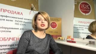 Beauty Boutiqe СТУДИЯ ЗДОРОВЫХ ВОЛОС, обучение мастеров, организация мк.