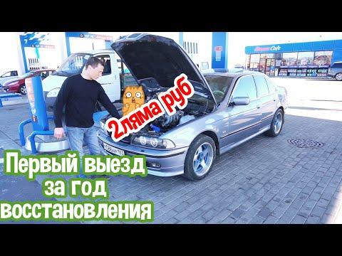 BMW 2jz- ПЕРВЫЙ ВЫЕЗД,эмоции клиента.Перешитый салон,музыка за 300к,электрика.№6
