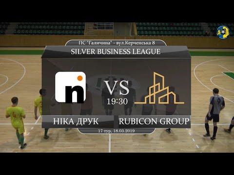 Ніка Друк - Rubicon Group [Огляд матчу] (Silver Business League. 17 тур)