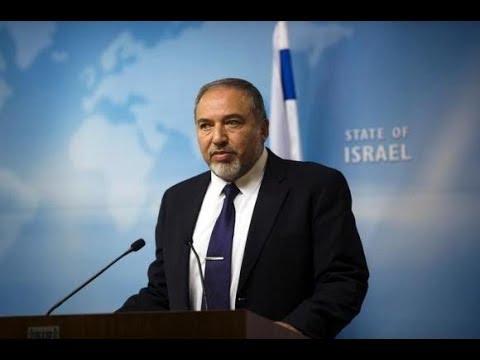 Israeli DM calls Arab minister 'terrorist' that belongs in prison