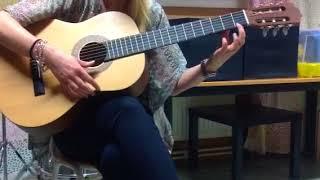 Utsäljeskolan Faded gitarrackord