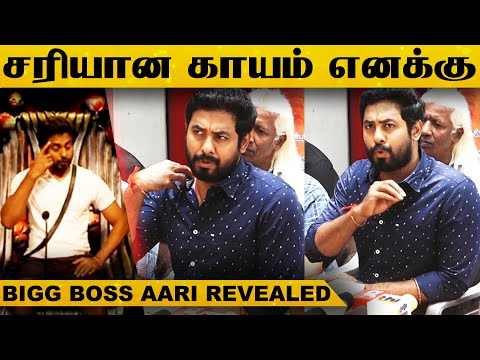 Bigg Boss-ல இருந்து வரும்போதே எனக்கு செம அடி - Aari Revealed..! | Maaruyom Maatruyom | FEFSI Union