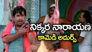 brahmanandam comedy scenes in hindi dubbed 2018