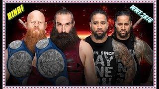WWE 2K18 (Hindi)