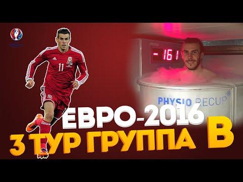 МАТЧ ИГРА онлайн трансляция - СПОРТ - oVeGo